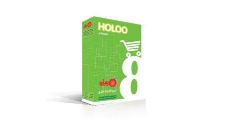 حسابداری فروشگاهی هلو متوسط ( کد ۱۲)