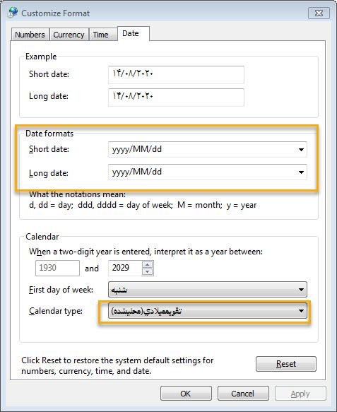 تنظیم زبان ویندوز- حسابداری هلو - تصویر پنجم