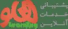 پشتیبانی آنلاین و همه روزه حسابداری هلو – وبسایت هلولرن | پشتیبانی آنلاین حسابداری هلو – Poshtiban Holoo