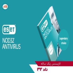 nod 32ناد 32 آنتی ویروس